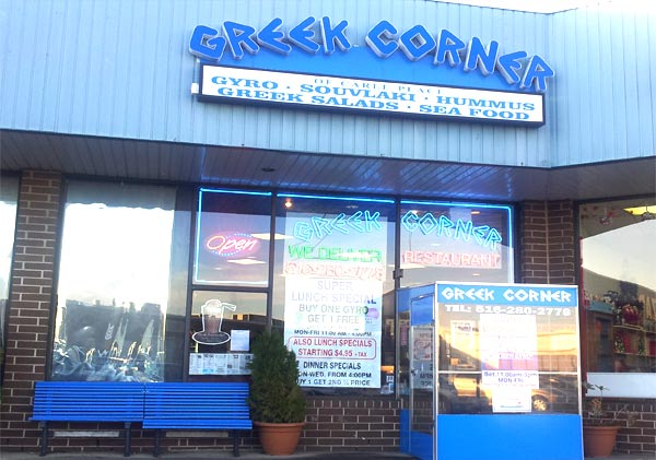 Greek Corner Carl Place